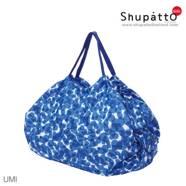 Shupatto Compact Bag - Tote Large - Umi - blue