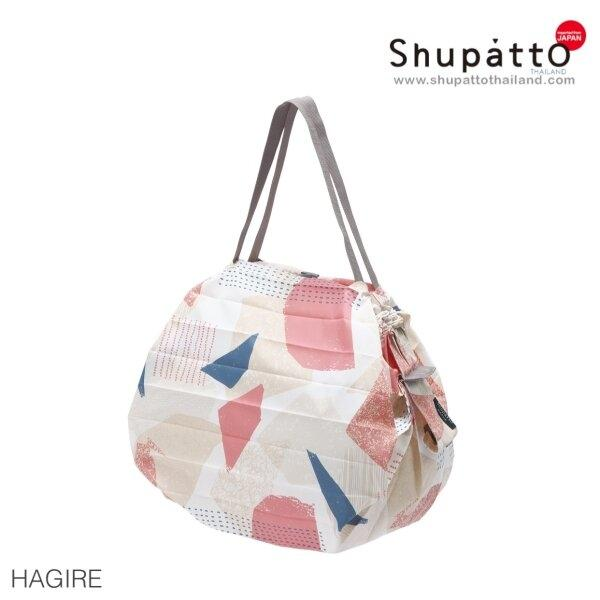 Shupatto Compact Bag - Tote Medium - Hagire - pink/gray