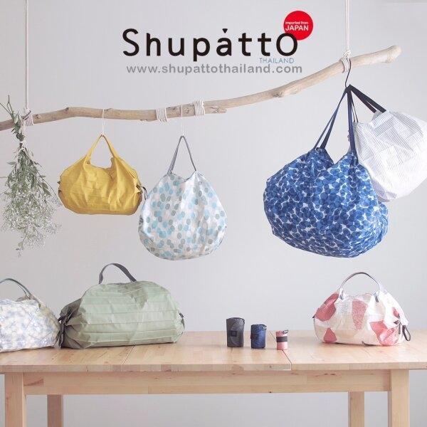 Shupatto Compact Bag - Tote Large - Momo - pink
