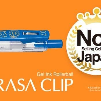 Zebra Sarasa Clip - Red - Enjoy Japan! Limited Edition
