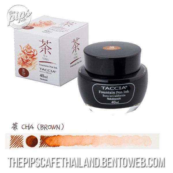 Taccia ink : Cha (Brown) 40ml.