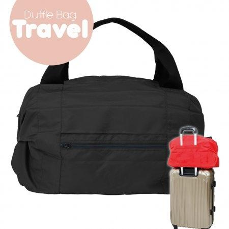 Shupatto Compact Bag - Travel Duffle Bag - Black