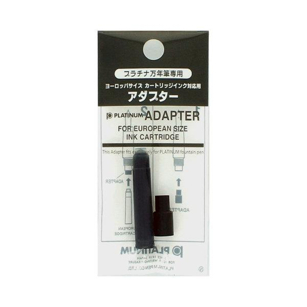 Platinum : Adapter for international short cartridges