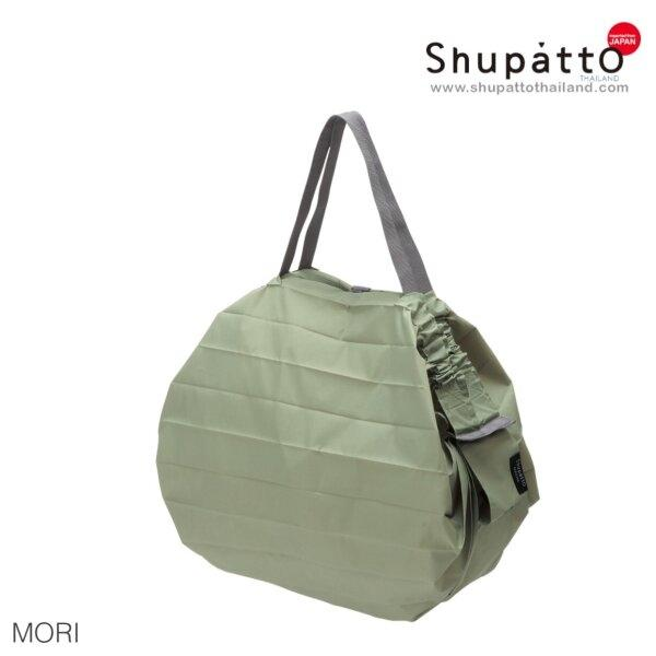 Shupatto Compact Bag - Tote Medium - Mori - green