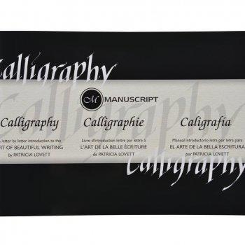 Manuscript - Calligraphy Manual-Letter By Letter Introduction