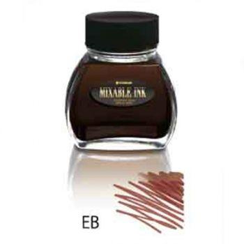 Platinum Mixable Ink (60cc.) - Earth Brown
