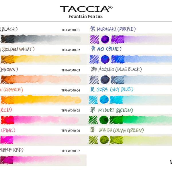 Taccia ink : Ao (Blue) 40ml.
