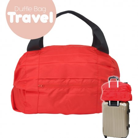 Shupatto Compact Bag - Travel Duffle Bag - Red