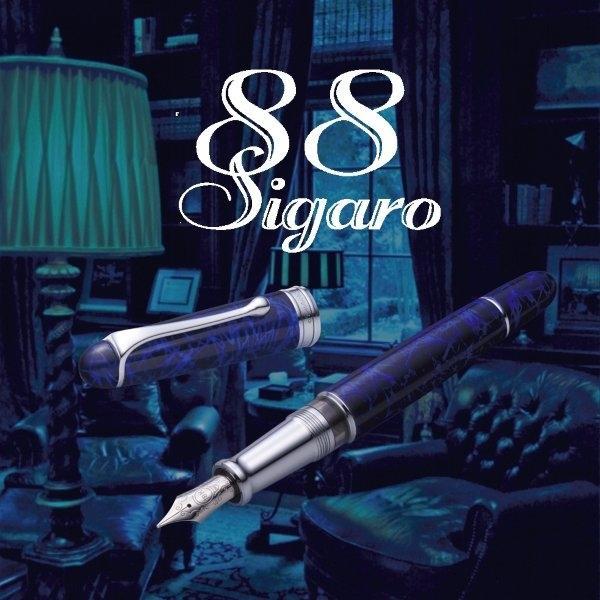 Aurora : 88 : Sigaro - Blue (Limited Edition 688 pcs.)