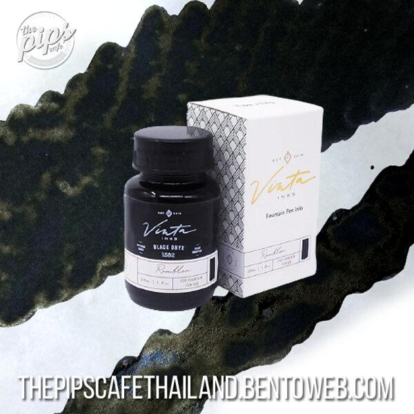 Vinta Ink : Black Onyx [Romblon 1582] (30 ml.)