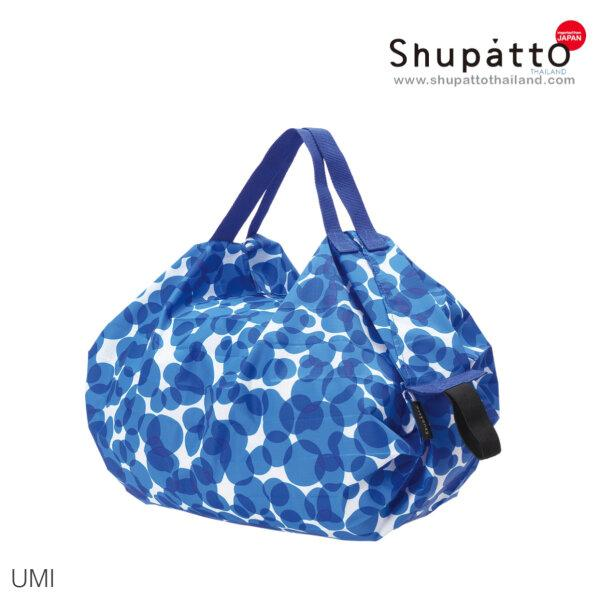 Shupatto Compact Bag - Tote Small - Umi - blue