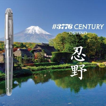 Platinum 3776 Century - Oshino