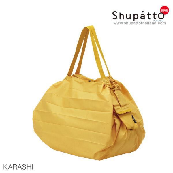 Shupatto Compact Bag - Tote Large - Karashi - yellow