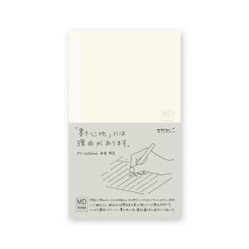 MD Notebook B6 Slim - Ruled