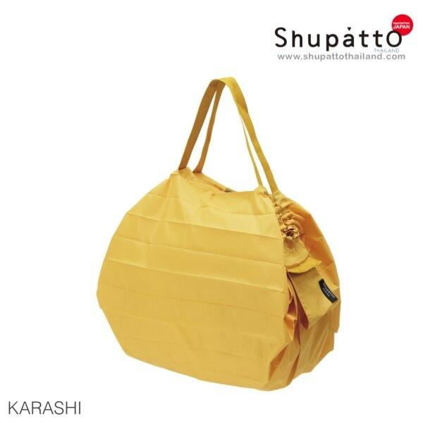 Shupatto Compact Bag - Tote Medium - Karashi - yellow