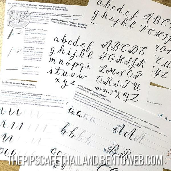 Brause : Brush Lettering Practice Cards
