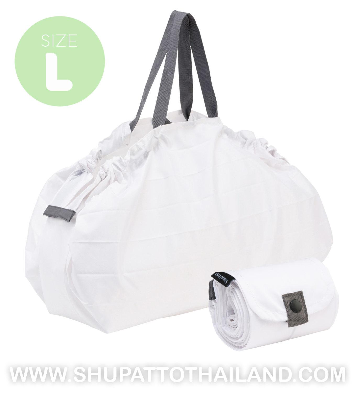 Shupatto Compact Bag - Tote Large - White