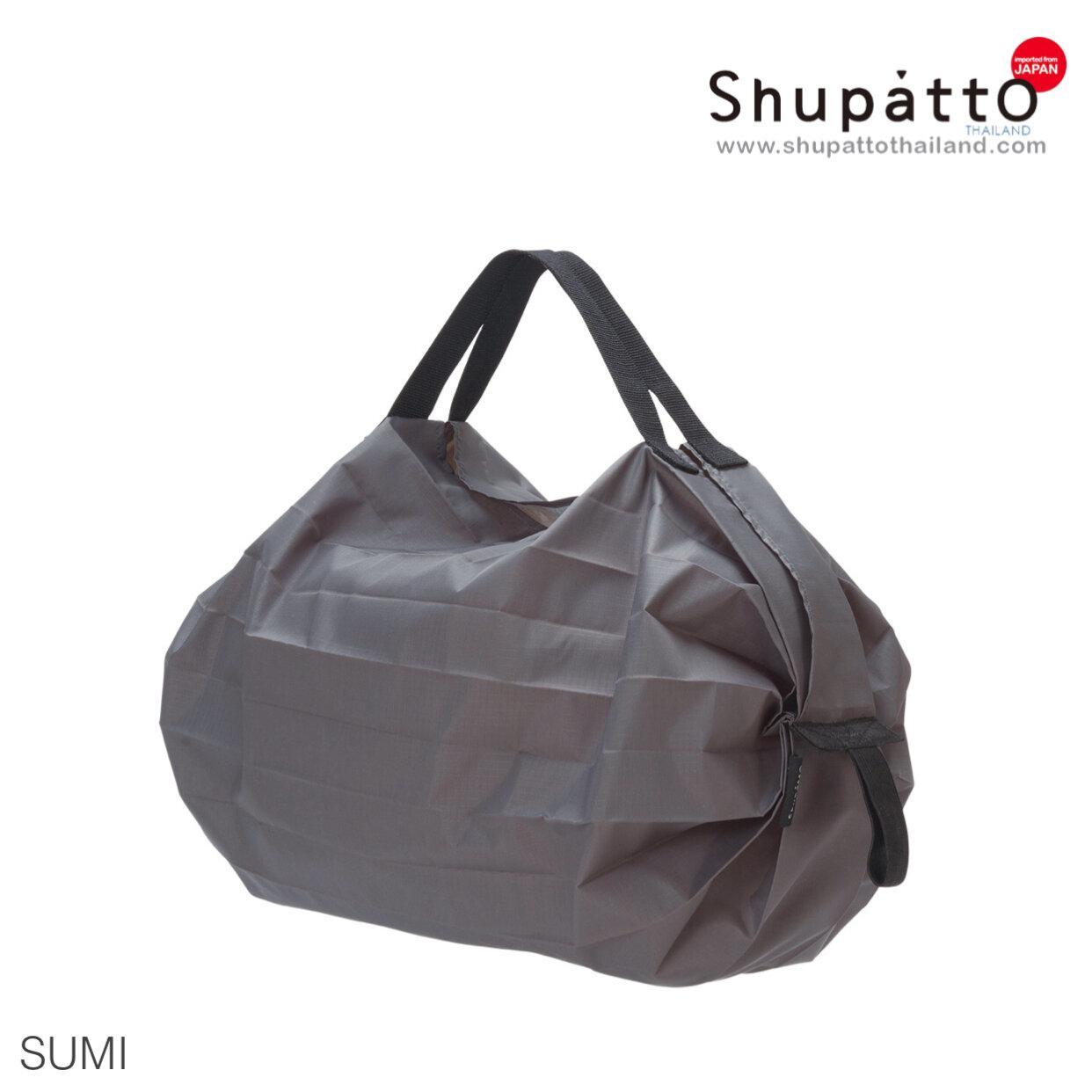 Shupatto Compact Bag - Tote Small - Sumi - gray