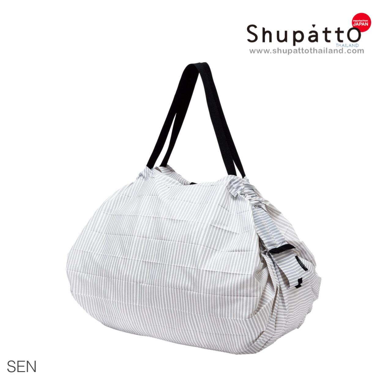Shupatto Compact Bag - Tote Large - Sen - white/gray