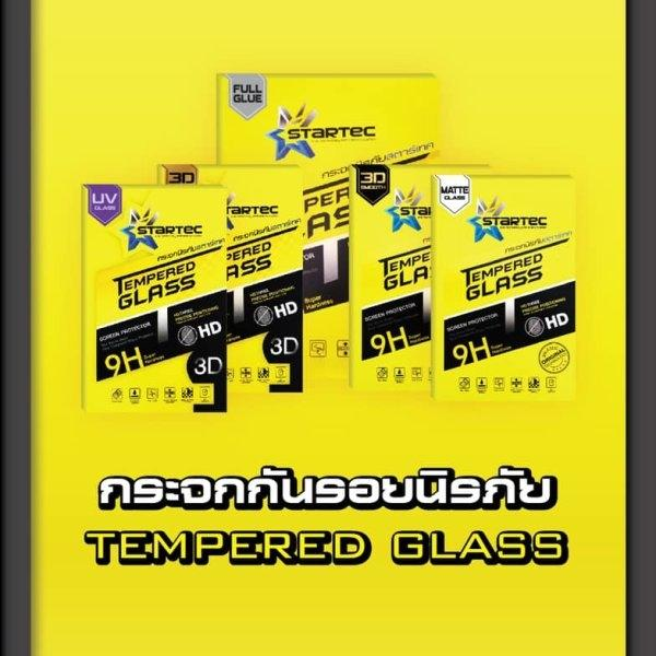 iPhone XS Max 3D SMOOTH กระจกนิรภัย STARTEC 9H (Black)