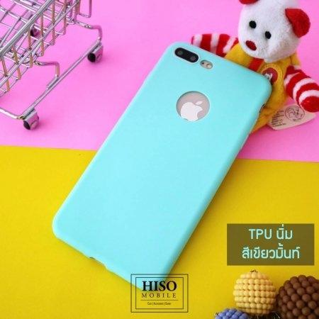 เคส TPU SLIM For iPhone 7/8