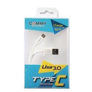 Commy สายชาร์จ USB 3.0 Type C สีขาว