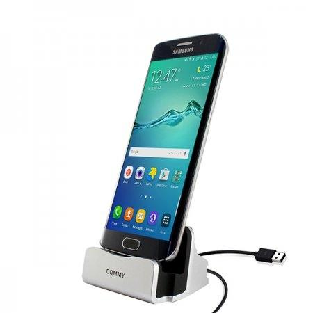 Android Dock Station for micro