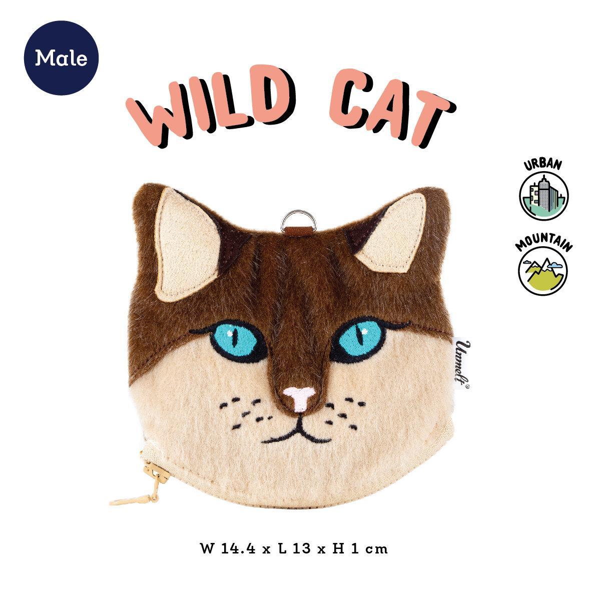 Wildkeeper Wild Cat Male กระเป๋ากุญแจแมวป่าตัวผู้