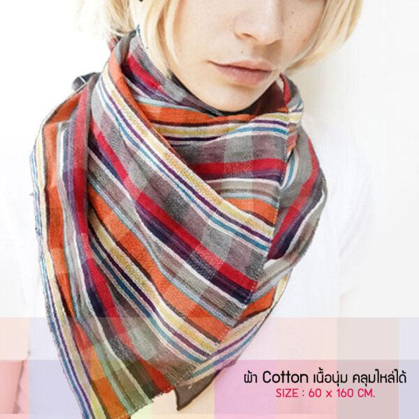 SCARF COLLECTION-I