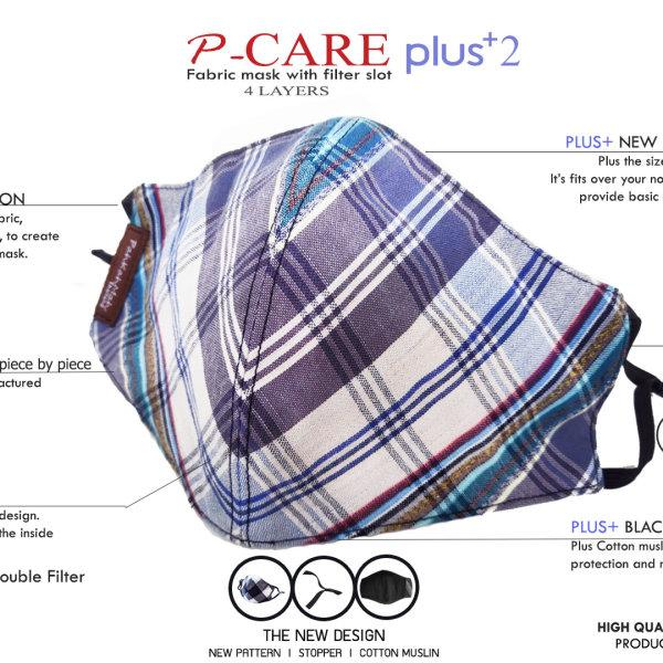 P-CARE PLUS+ MASK II