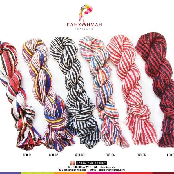 SCARF COLLECTION-G