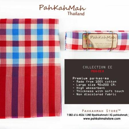 PKH COLLECTION –EE