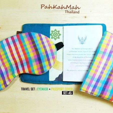 TRAVEL SET (Eye mask + Passport cover)