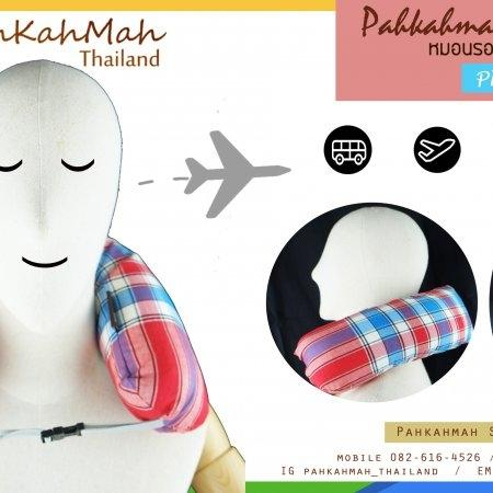 Cushion Neck Pillow
