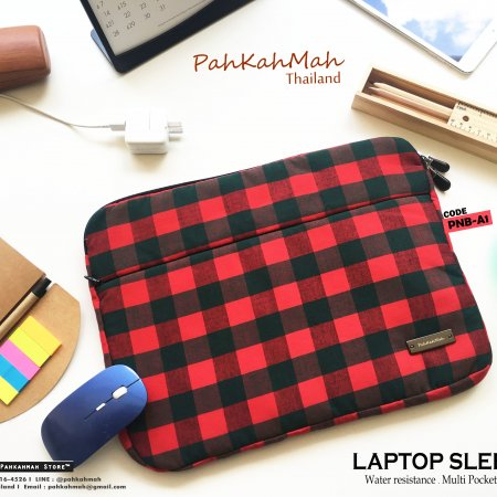 PAHKAHMAH LAPTOP SLEEVE