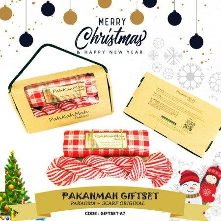 "Gift Set ""Happy New Year 2018"