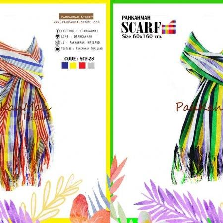 SCARF FASHION :: SET Z