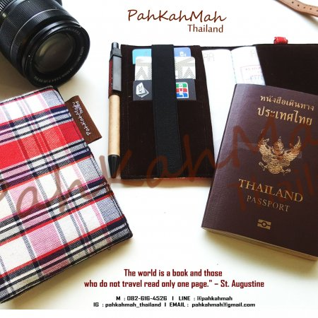 Passport Holders with coin pocket