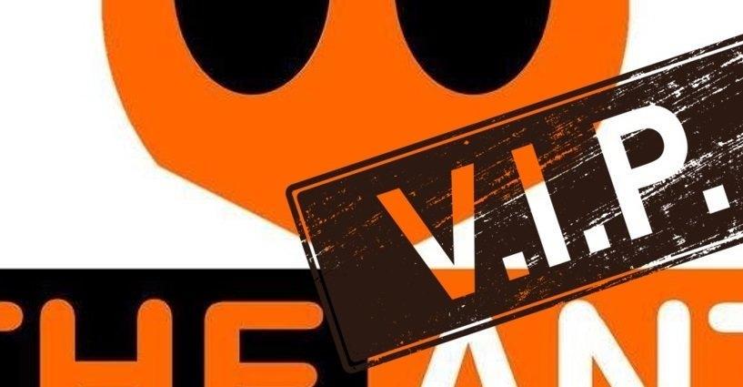 The Ant VIP มีสิทธิประโยชน์อะไรบ้าง?