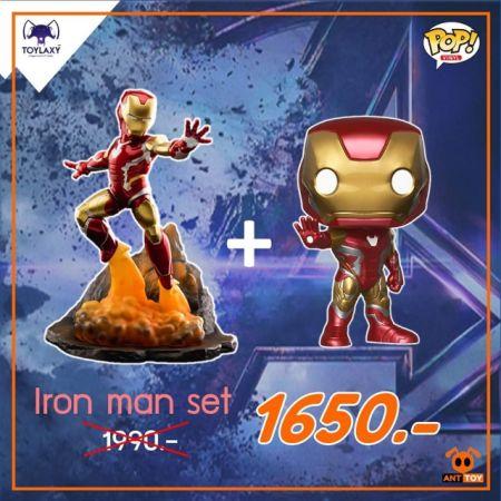 Duo  Set - Toylaxy Premium PVC Iron Man & Funko POP Iron Man Exclusive