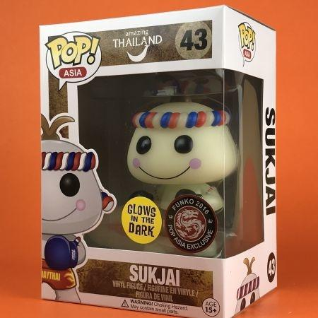 Funko POP Sukjai Glow in The Dark  43