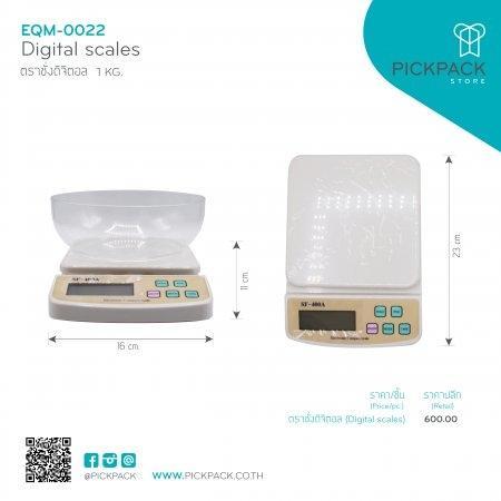 (P_EQM-0022:1484) ตราชั่งดิจิตอล 1KG (Digital scales)