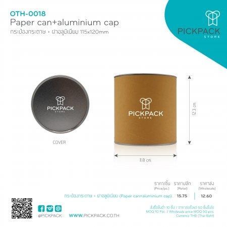 (P_OTH-0018:1266) กระป๋องกระดาษ+ฝาอลูมิเนียม 115x120mm (Paper can+aluminium cap)