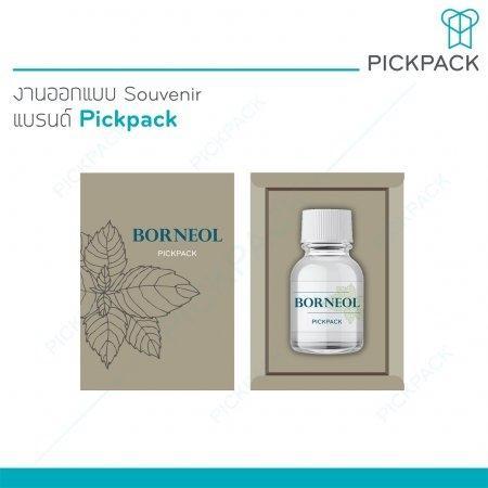 งานออกแบบ Souvenir แบรนด์ Pickpack