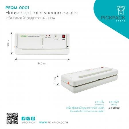 (P_PEQM-0001:1542) เครื่องซีลและแพ็คสูญญากาศDZ-300A ( household mini vacuum sealer)