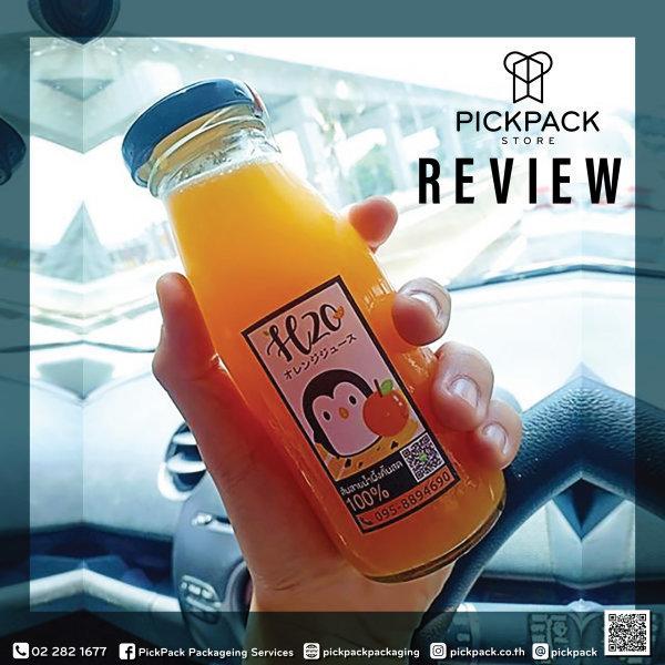 รีวิวจากลูกค้า ร้านน้ำส้ม H2O (197)