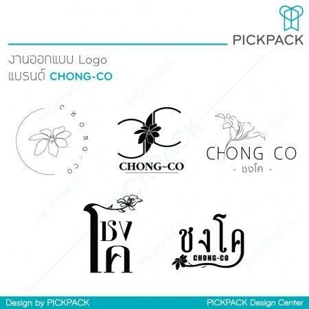 งานออกแบบ Logo แบรนด์ CHONG-CO