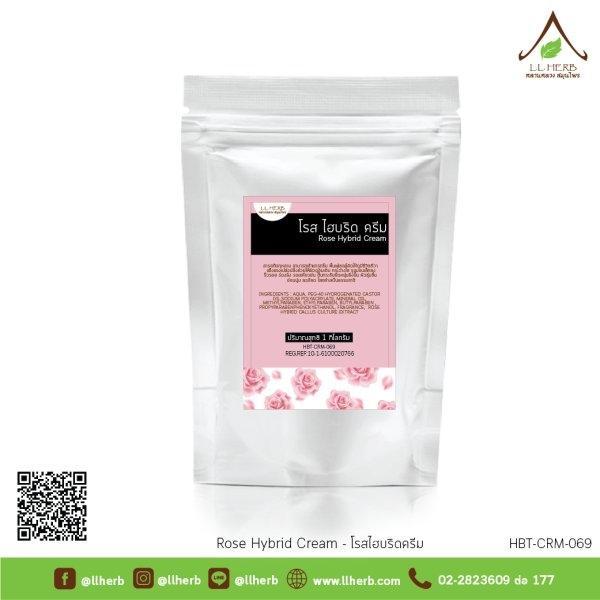 ครีมบำรุงผิวหน้ากุหลาบ Rose Hybrid Cream