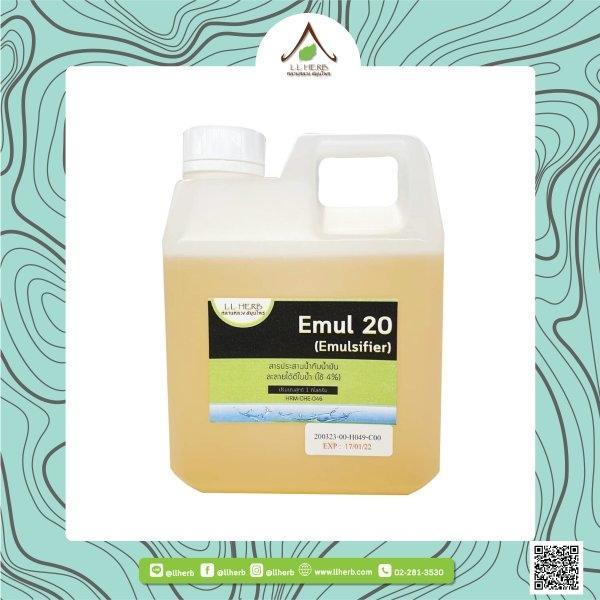 เคมี สารประสานน้ำกับน้ำมัน EMUL20 (Tween20)