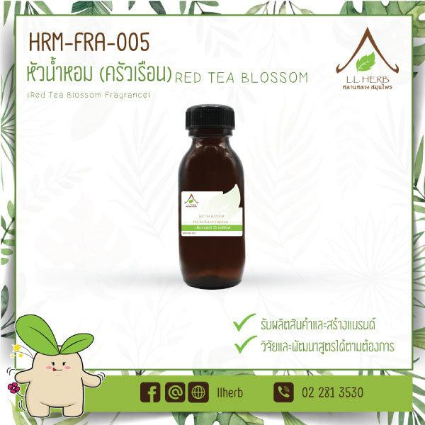Fragrance (Household) กลิ่น RED TEA BLOSSOM